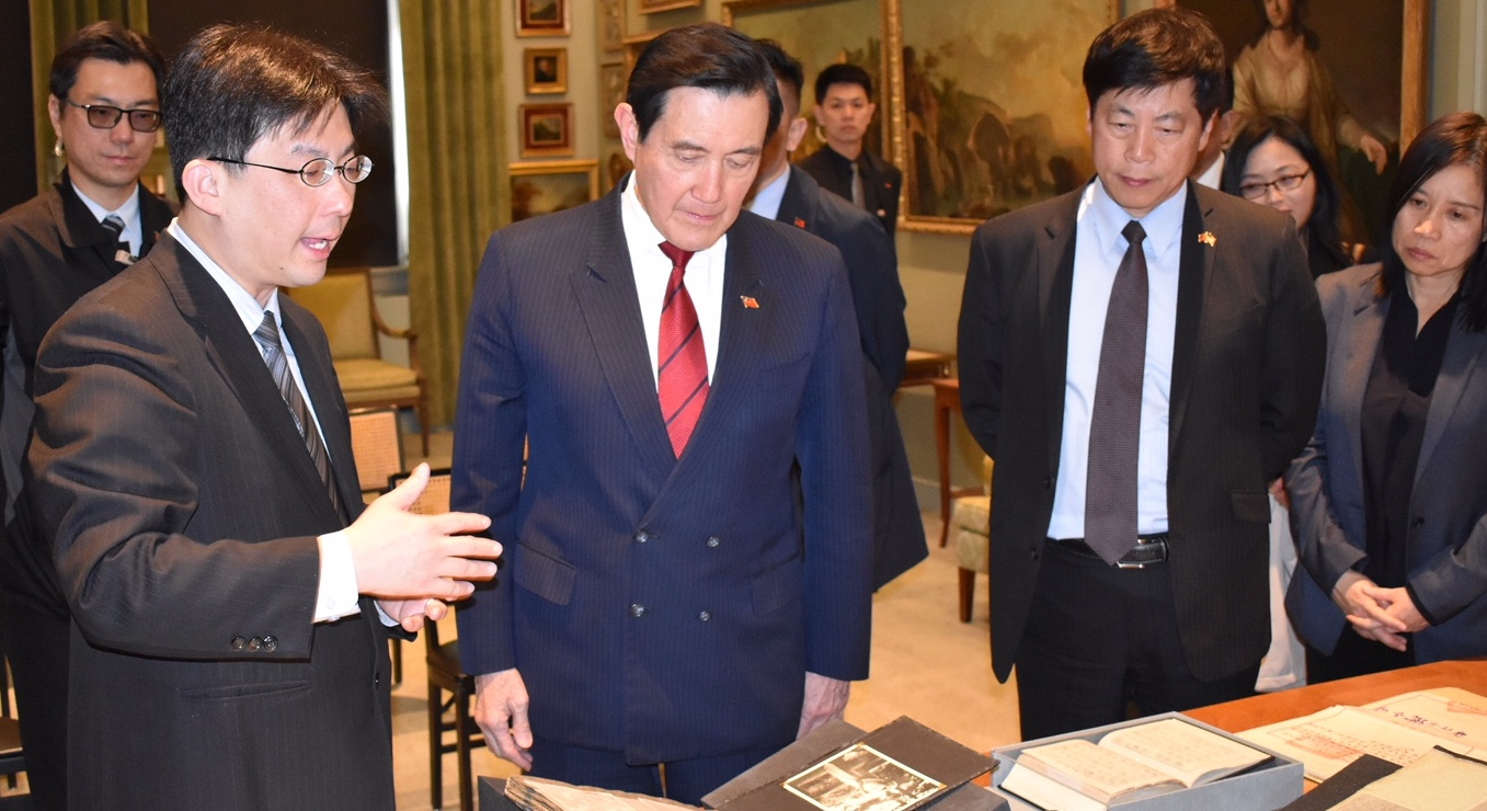 President Ma Ying-jeou Hoover Institution Library & Archives
