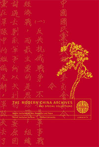 The Modern China Archives and Special Collections