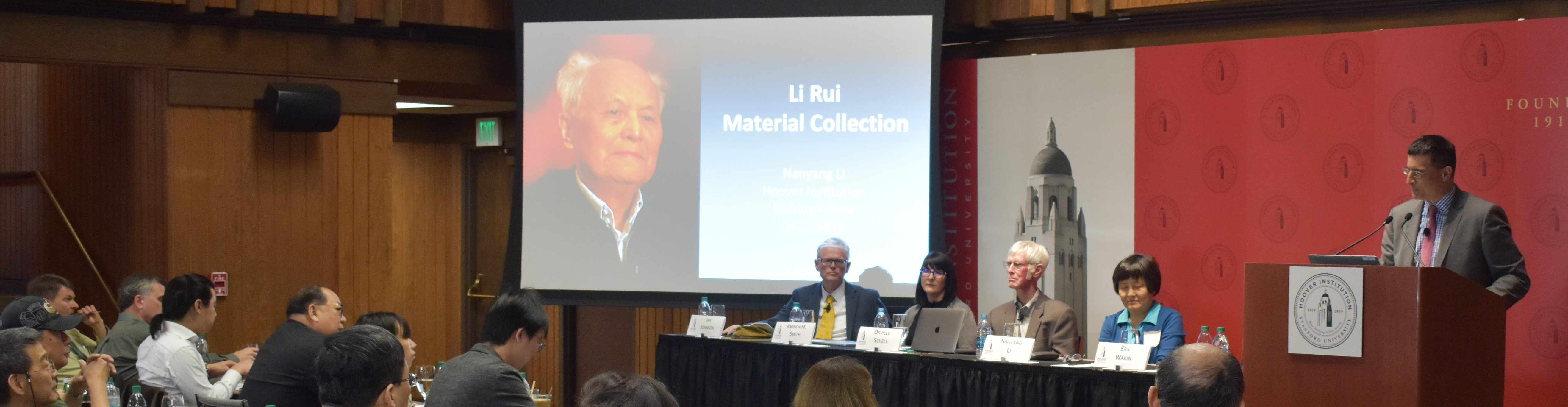 Eric Wakin (right), Hoover deputy director and director of the Library & Archives, chaired and moderated the discussion