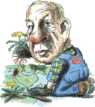 essays bush doctrine In mackubins thomas owens' article, realism, iraq and the bush doctrine, a clarification was given insofar as realist theory is concerned in the context of the.