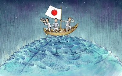 the new japanese nationalism by toshio nishi