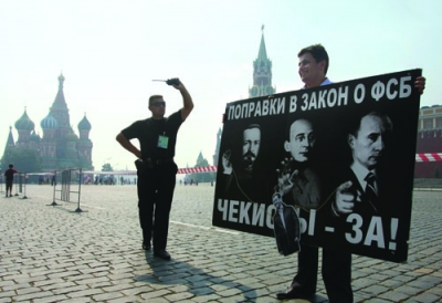 Red Square protester