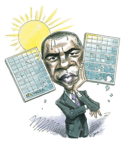 Obama and ice cubes