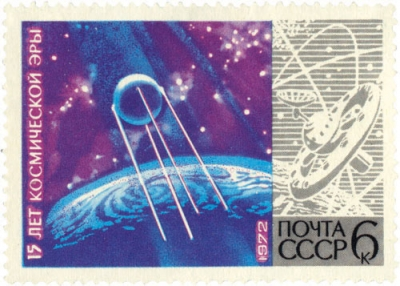 Soviet Union's launch of the first Sputnik satellite in 1957 stamp