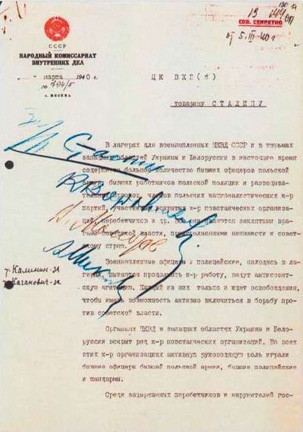 "Historians consider this document the ""smoking gun"" showing Soviet responsibility for the Polish massacres."
